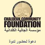 Chaldean Community Foundation